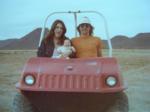 1978 Phoenix AZ